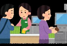 売上をアップするクレジットカード決済の有効活用