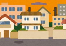 不動産を購入すれば相続税が安くなるって本当?